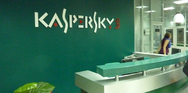 Kaspersky Lab: Aύξηση εσόδων κατά 8% το 2017