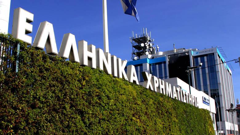 Το Χρηματιστήριο Αθηνών ενέκρινε την αύξηση μετοχικού κεφαλαίου της Φούντλικ