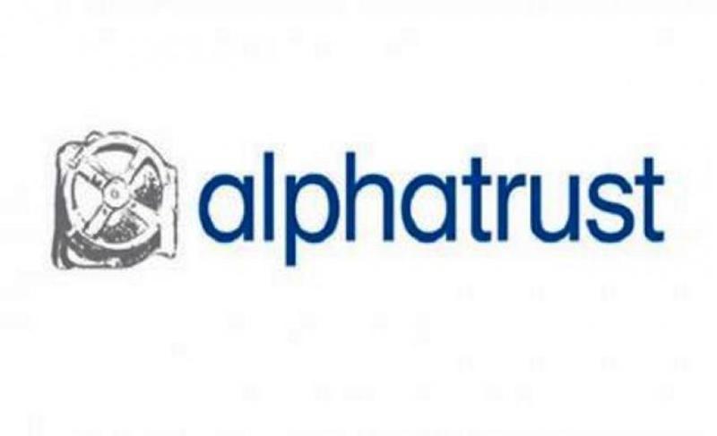 Μείωση του μετοχικού κεφαλαίου αποφάσισε η Γ.Σ. των μετόχων της Alpha Trust ΑΕΔΑΚ