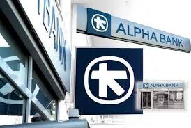 Alpha Bank: Η ΕΛΣΤΑΤ επιβεβαιώνει τις εκτιμήσεις για ενίσχυση ρευστότητας και επενδύσεων