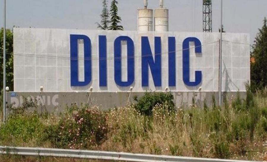 Dionic: Συμφωνήθηκε η πώληση του 50% της συμμετοχής της στη skroutz.gr έναντι 10 εκατ. ευρώ