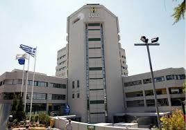 """ΙΑΣΩ ΑΕ: Αύξηση μετοχικού κεφαλαίου και """"ψήφος εμπιστοσύνης"""" στη διοίκηση για πώληση μετοχών της θυγατρικής της στην Hellenic Healthcare S.a.r.l. χωρίς έγκριση της Γ.Σ."""