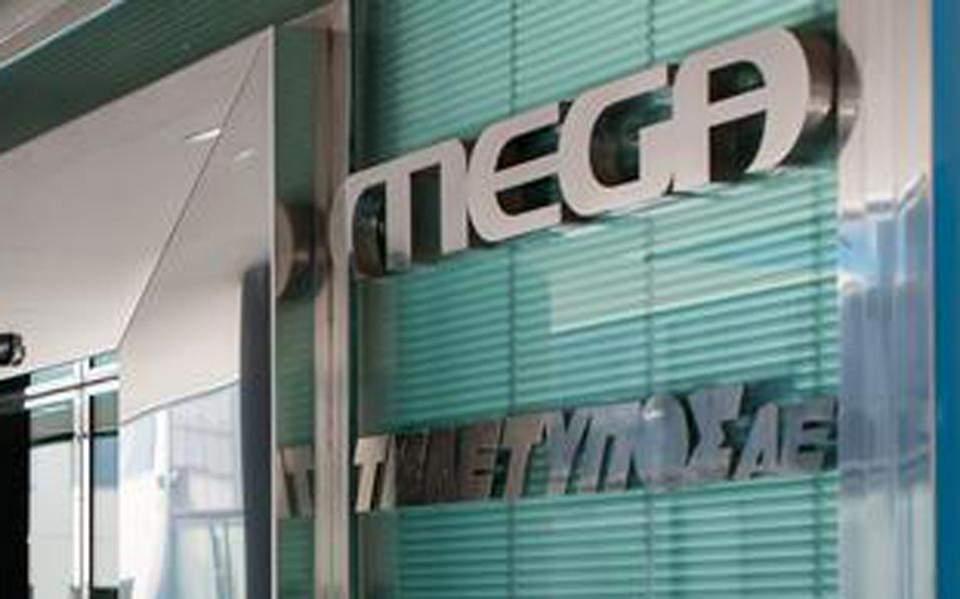 Προς οριστικό κλείσιμο οδεύει το Mega Channel