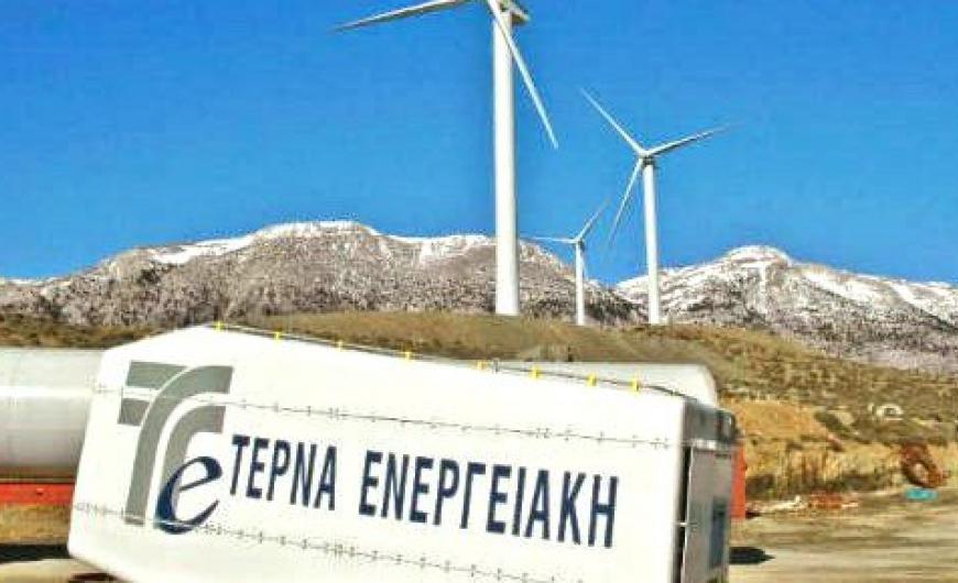ΤΕΡΝΑ Ενεργειακή ΑΒΕΤΕ: Πρόσκληση των μετόχων σε έκτακτη γενική συνέλευση στς 30 Μαρτίου