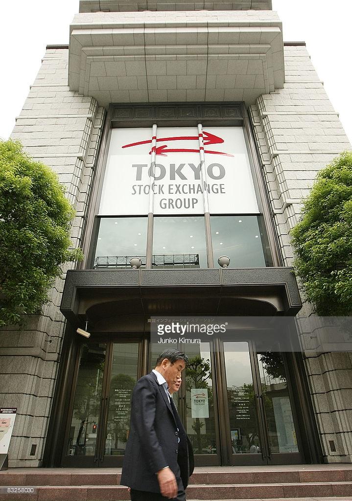 Με πτώση έκλεισαν οι αγορές στην Ευρώπη – Με άνοδο 0,87% έκλεισε ο Nikkei