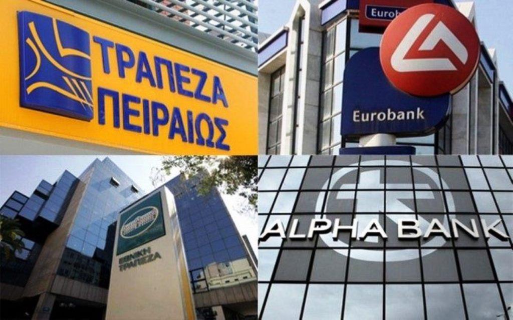 Αναβάθμιση της πιστοληπτικής αξιολόγησης των συστημικών τραπεζών από την Standard & Poor's