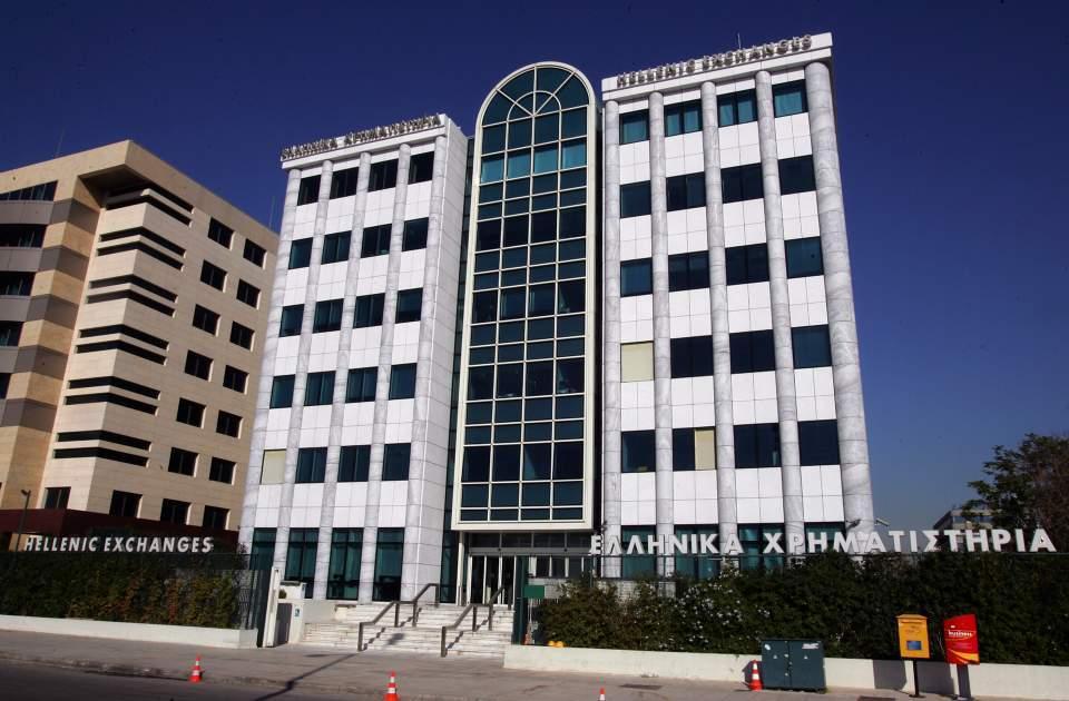 Με πτώση 0,20% έκλεισε το Χρηματιστήριο Αθηνών την Τρίτη 13 Φεβρουαρίου