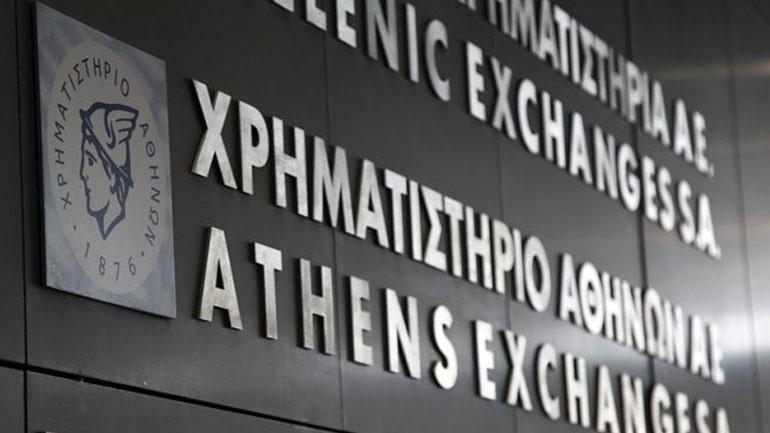 Με πτώση 0,56% έκλεισε το Χρηματιστήριο Αθηνών την Πέμπτη 1 Μαρτίου