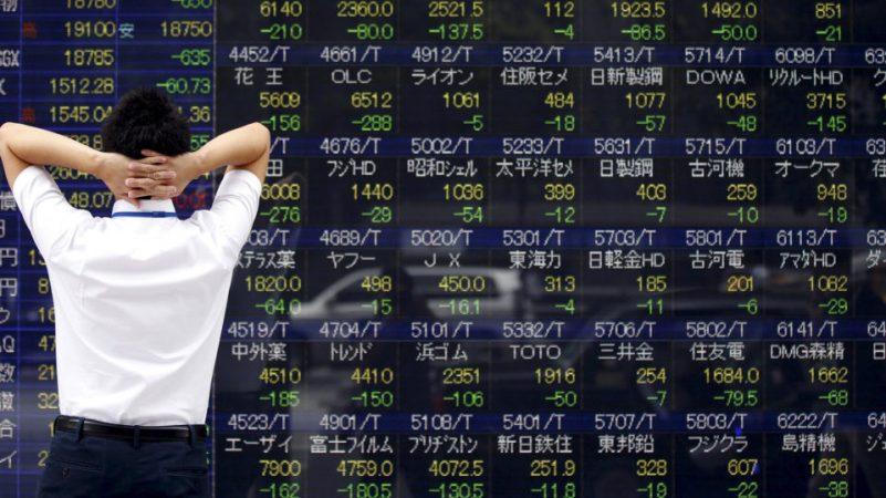 Με πτώση έκλεισαν τα ευρωπαϊκά χρηματιστήρια την Παρασκευή