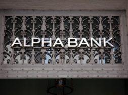 athina-trapeza-alpha-bank