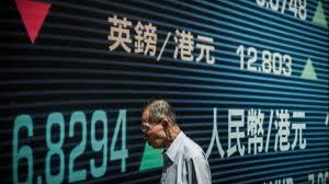 Με πτώση έκλεισαν οι κυριότερες ευρωπαϊκές αγορές την Μ. Τρίτη 3 Απριλίου-Με απώλειες 0,45% έκλεισε ο Nikkei