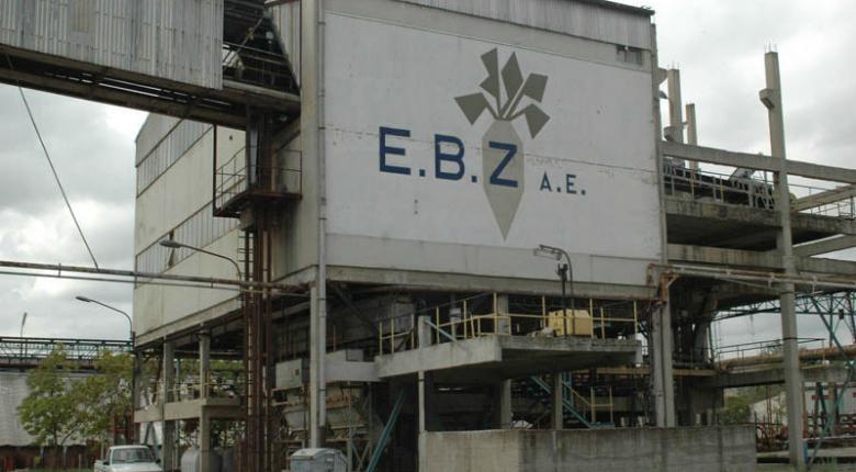 Ελληνική Βιομηχανία Ζάχαρης: Πρόσκληση των μετόχων στην τακτική γενική συνέλευση
