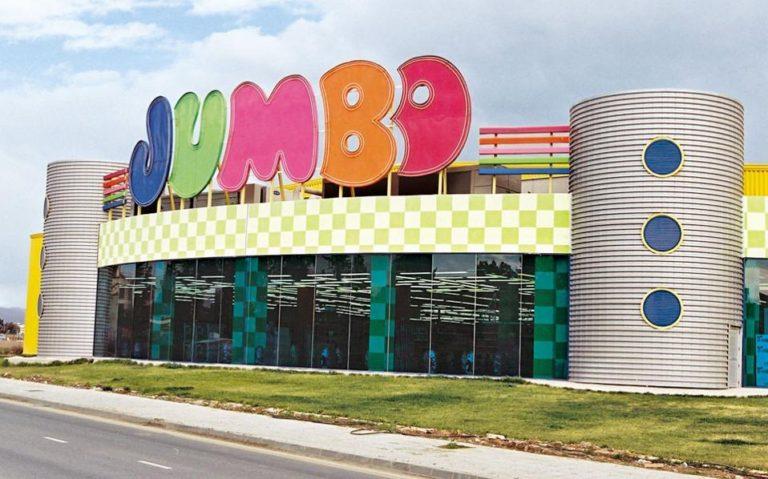 Jumbo: Θα διανείμει προμέρισμα 0,1728 ευρώ ανά μετοχή – Αυξημένα κατά 10,13% τα EBITDA του β' εξαμήνου 2017