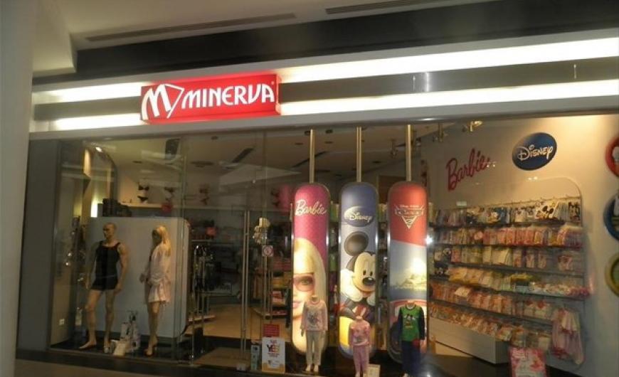 """Νέο κατάστημα λιανικής της εισηγμένης Αφοι Ι & Β Λαδένης ΑΕ """"MINERVA"""""""