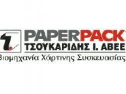 paperpacklogo