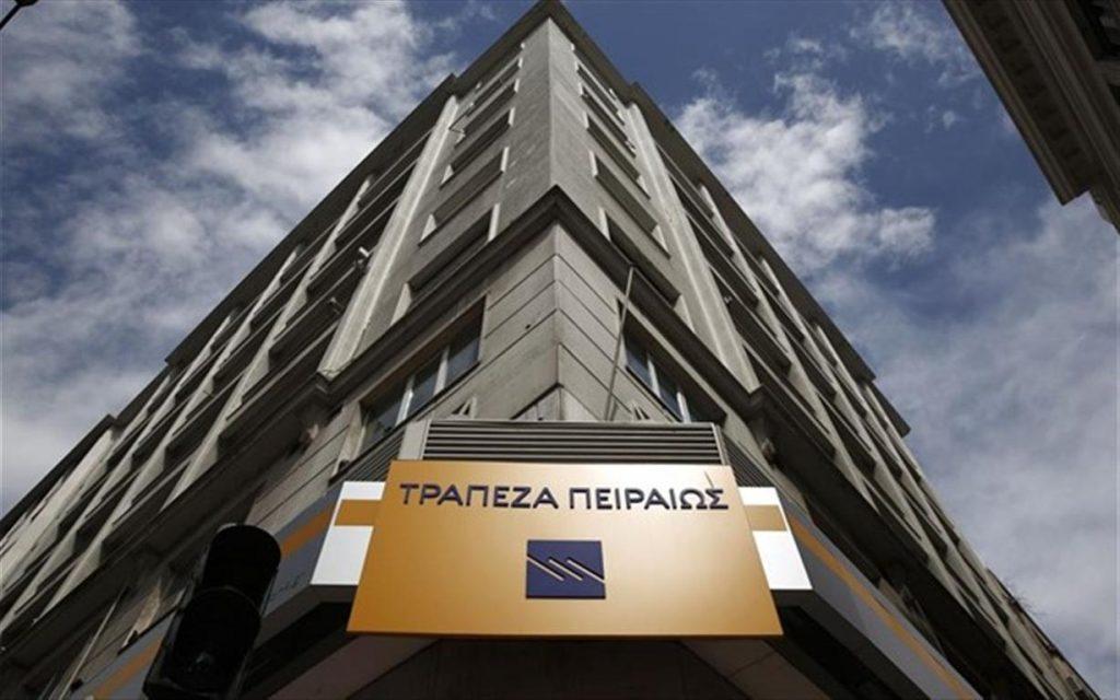 Τράπεζα Πειραιώς: Αύξηση 8% της προ φόρων κερδοφορίας για το 2017
