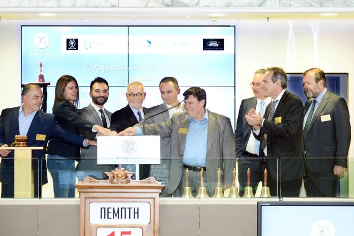 Χρηματιστήριο Αθηνών: Υποδοχή και παρουσίαση νέων προς εισαγωγή εταιρειών
