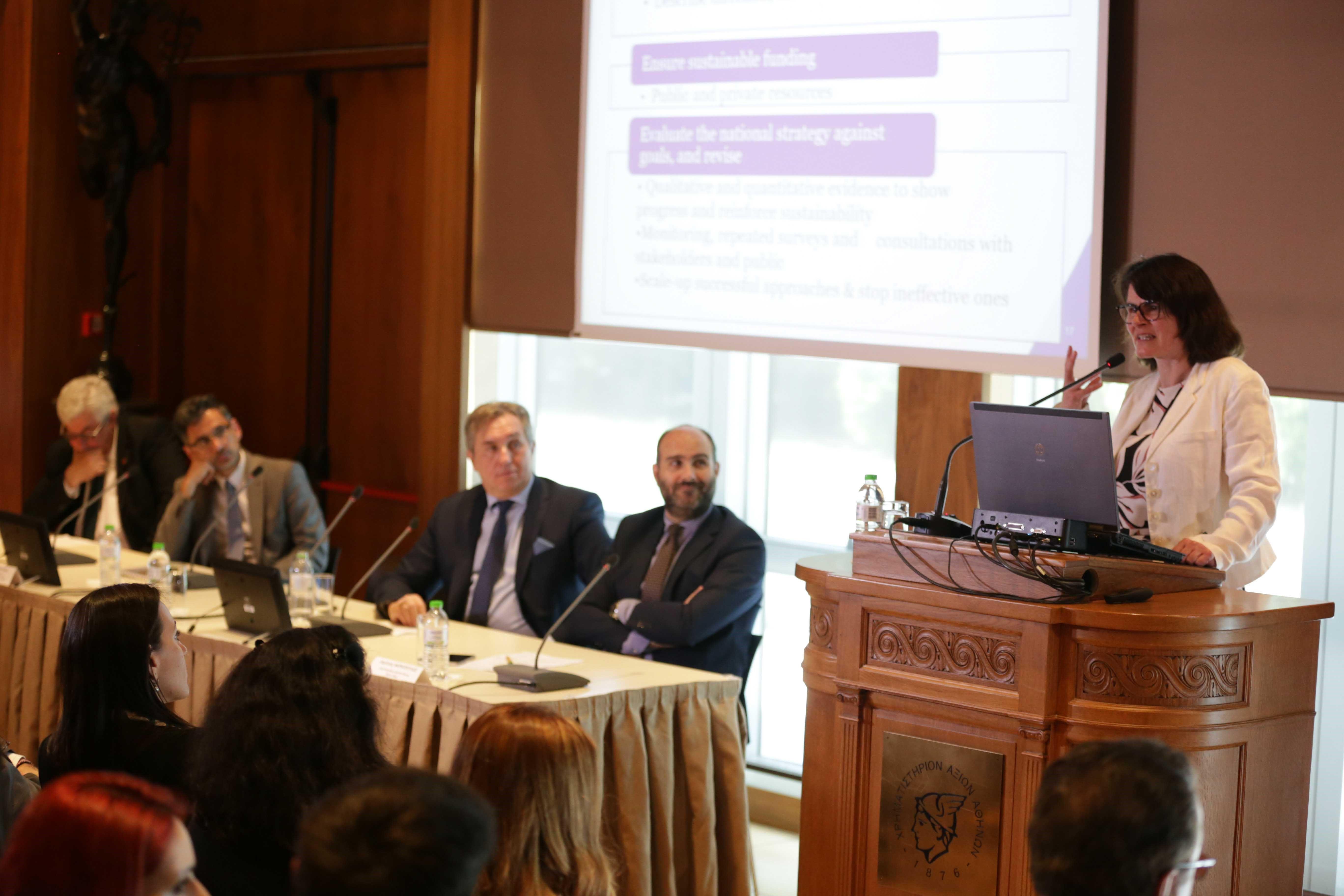 Ολοκληρώθηκαν οι εργασίες του Β' ετήσιου συνεδρίου για τον Χρηματοοικονομικό Αλφαβητισμό