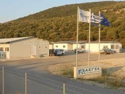 ΑΕΓΕΚ Α.Ε : Αναστολή διαπραγμάτευσης των μετοχών