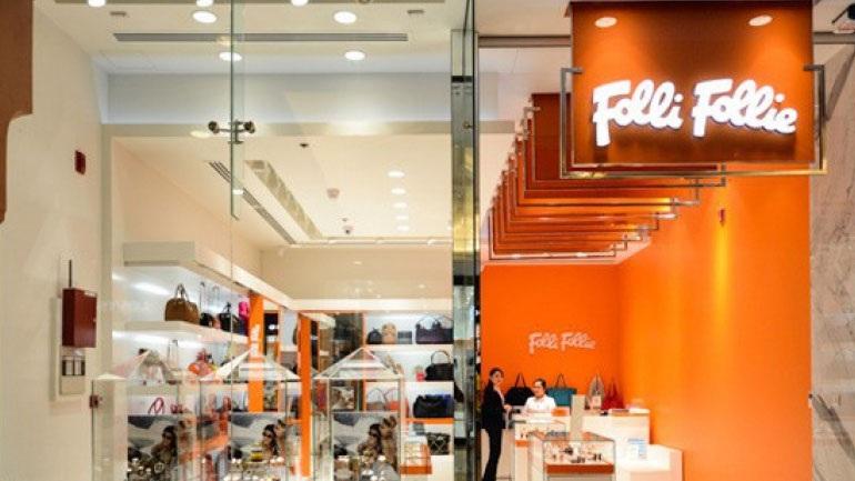 Folli Follie: Αύξηση 6,1% στον ενοποιημένο κύκλο εργασιών και 1% στα EBITDA για το 2017