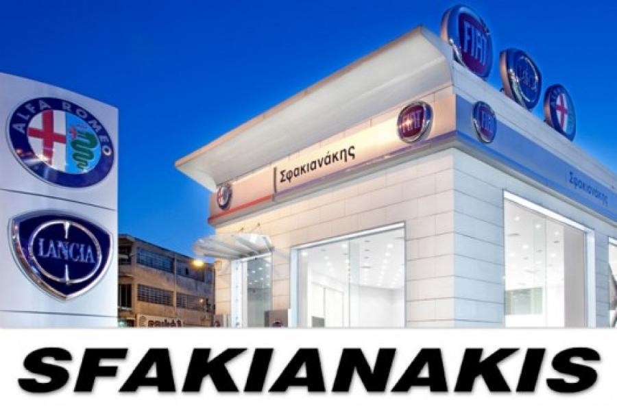Σφακιανάκης ΑΕΒΕ: Αύξηση των ενοποιημένων πωλήσεων και μείωση των ζημιών για το 2017