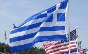 To 7o Greek Investement Roadshow στις ΗΠΑ στις 19 και 20 Ιουνίου