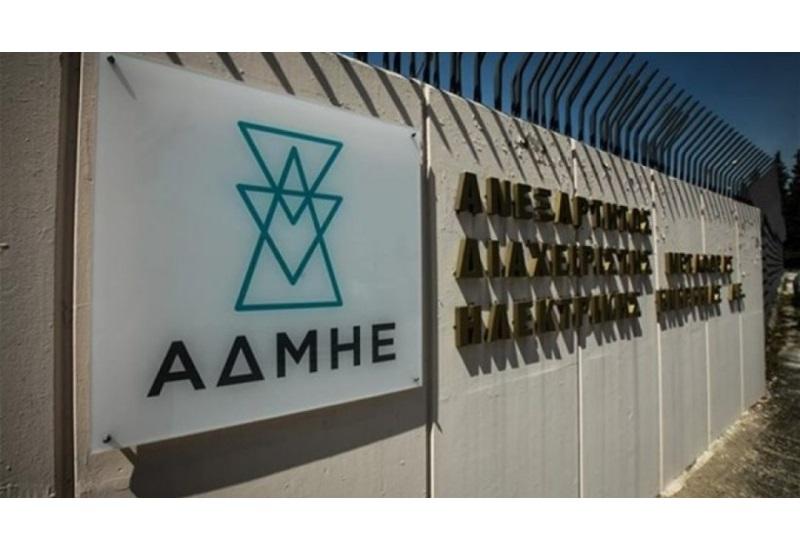 ΑΔΜΗΕ: Υλοποιείται η υποβρύχια διασύνδεση της Κρήτης