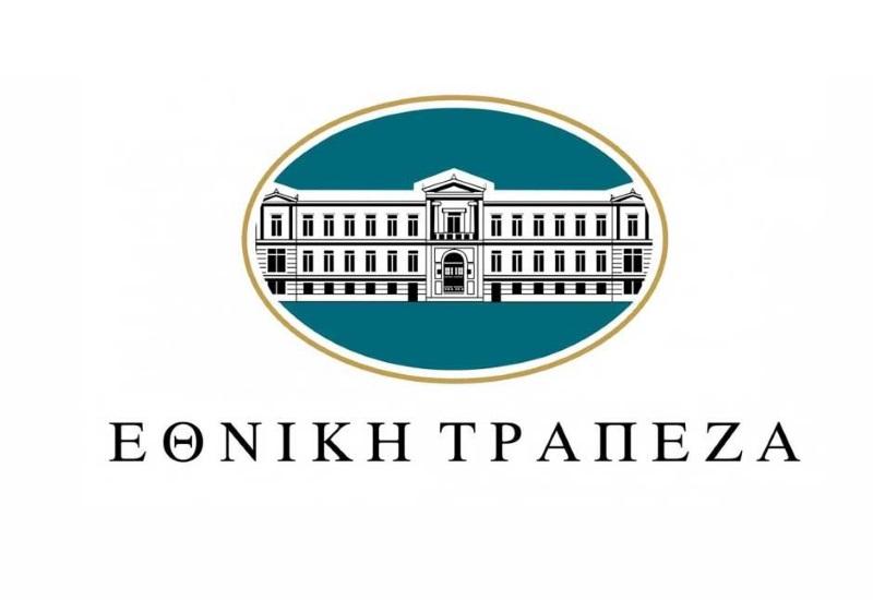 Διάκριση για την Εθνική Τράπεζα – ηγετική η θέση της στην αγορά.