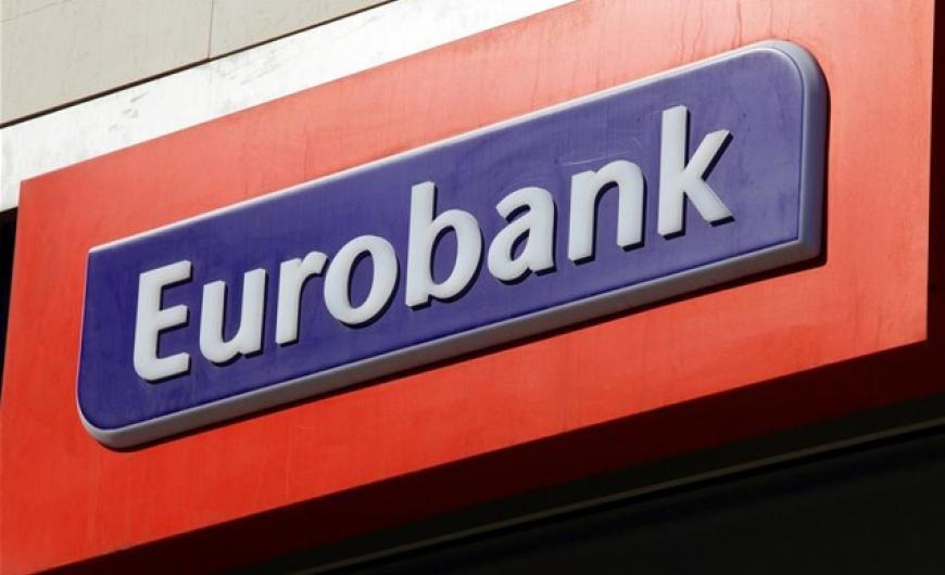 Eurobank: Ανακοίνωση