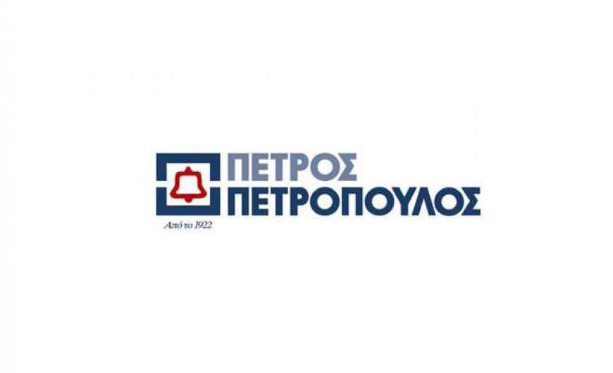 Πετρόπουλος: Αγορά 239 ιδίων μετοχών