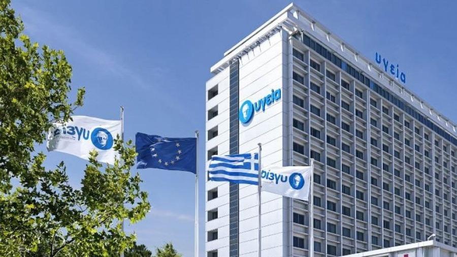 Υγεία: Αγορά 107.160 μετοχών από Hellenic Healthcare