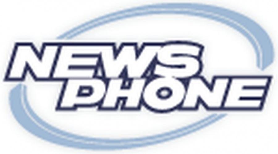 Newsphone: Ανακοίνωση