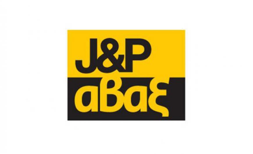 J&P-Άβαξ: Ανακοίνωση άλλων σημαντικών γεγονότων